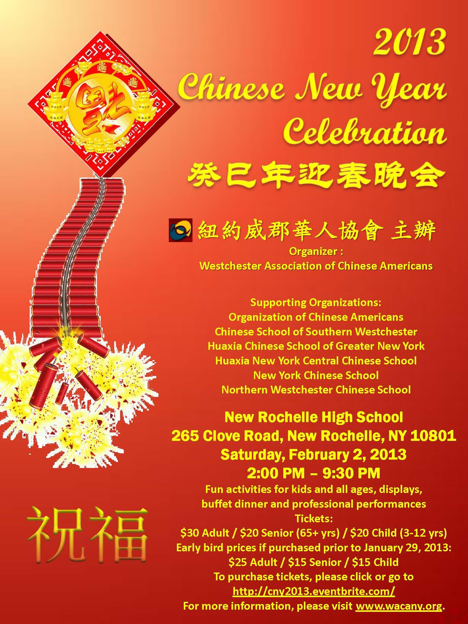 2013 Chinese New Year Celebration Flyer[1].jpg